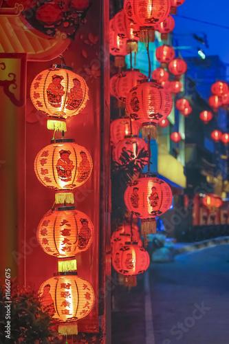Lampiony w chińskim nowym roku, błogosławieństwo tekstu oznacza bogactwo i zdrowie