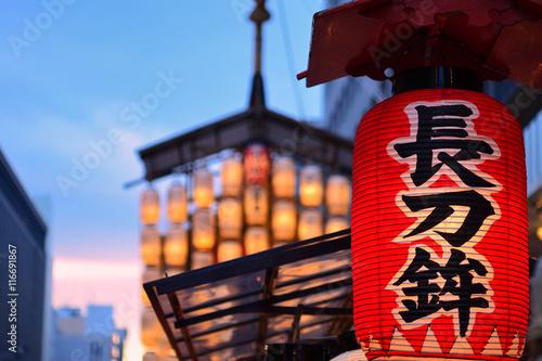 Foto op Plexiglas Japan Naginata Hoko of Gion festival at sunset, Kyoto Japan.