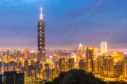 фотография  Taipei, Taiwan skylines