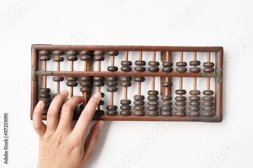 Vintage abacus Canvas Print