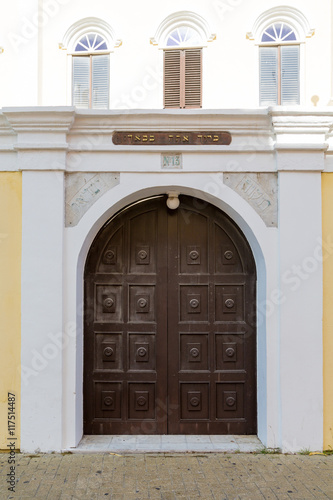 Photo Door to Jewish Temple on Curacao