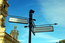 Pointers In The Peter And Paul Fortress, St. Petersburg, Russia. Translation: Nikolskie Gates (left), Naryshkin Bastion (right)