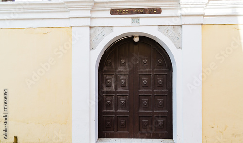 Photo  Old Doors on Jewish Temple