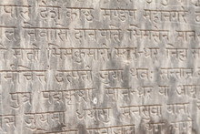 An Ancient Buddhist Text In Sa...