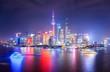 beautiful night scene in shanghai