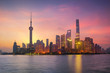 Pudong Skyline at sunrise in shanghai