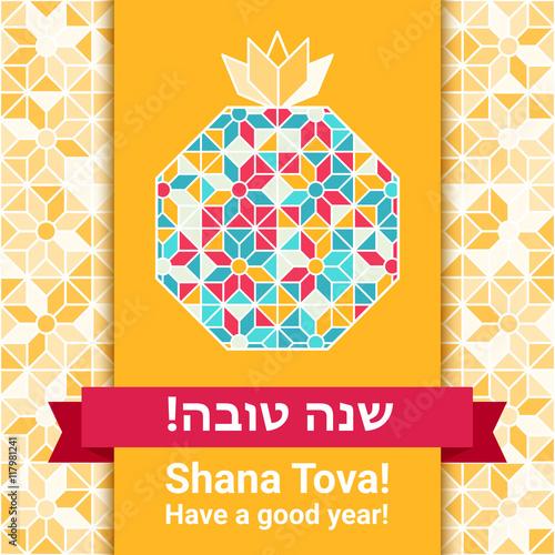 Rosh hashana greeting card shana tova greeting text on hebrew rosh hashana greeting card shana tova greeting text on hebrew shana tova m4hsunfo