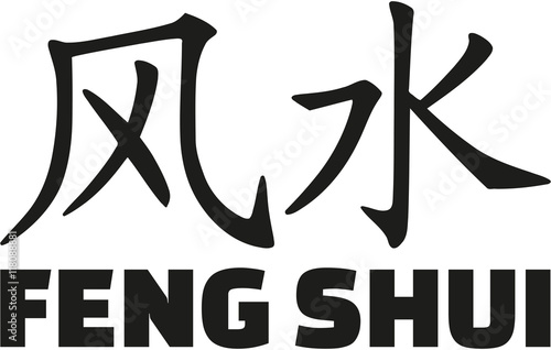 Fotografía  Feng Shui word with chinese signs