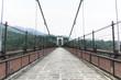 風の吊橋 秦野戸川公園