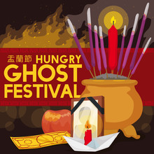 Night Celebration Of Hungry Ghost Festival With Traditional Offerings, Vector Illustration