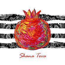 Greeting Card Wiyh Symbol Of Rosh Hashanah (pomegranate). Jewish New Year Celebration Design. Happy Shana Tova. Happy New Year In Israel