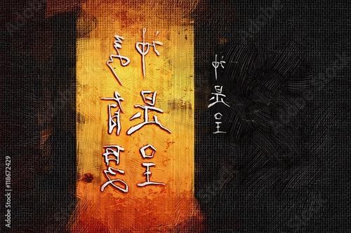 feng-shui-sztuki-chinskiego-stylu-ilustracja