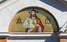 Mosaic Of The Sacred Heart Of Jesus