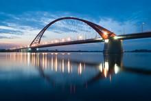 Bugrinsky Bridge Over The River Ob, Novosibirsk, Russia, Night View