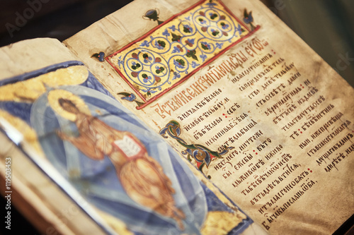 Fotografie, Obraz  cyrillic religious book bible