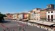 Verona -Piazza Bra vista dall'Arena