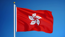 Hong Kong Flag Waving Against Clean Blue Sky, Close Up, Isolated With Clipping Path Mask Alpha Channel Transparency
