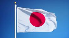 Japan Flag Waving Against Clea...