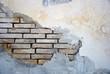 Alte Mauer mit Putz Hintergrund – Grunge