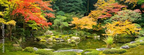 Plakat Japoński krajobrazowy ogród w jesieni