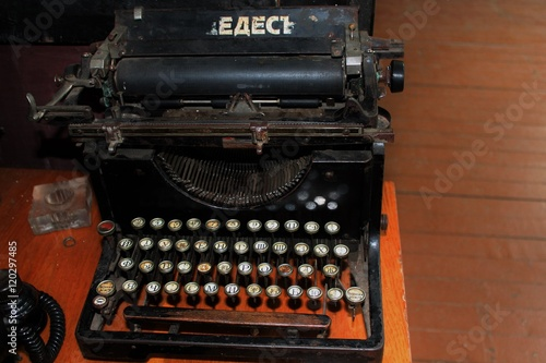 Fotografie, Obraz  Retro typewriter with cyrillic alphabet, The Second World War period
