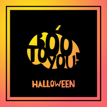 Halloween - BOO To You. Laser Cutting Template