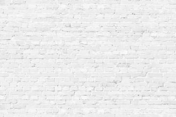 White texture brick wall background
