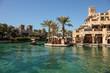 Views of Madinat Jumeirah hotel