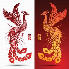 Panel Szklany Orientalny Chinese phoenix vector