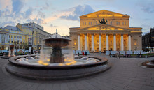 Evening View Of Bolshoi Theater And Fountain In Moscow, Russia