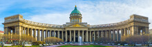 Panorama Of Kazan Cathedral In...