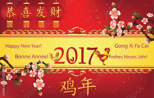 Chinese new year 2017 printable greeting card text translation chinese new year 2017 printable greeting card text translation happy new year m4hsunfo