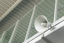 Public Address Announcement System