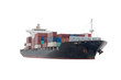 canvas print picture - Cargo ship white background