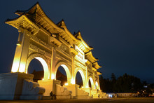 """Night View Of The Gate Of Integrity At Liberty Square In Taipei, Taiwan. The Chinese Text Says: """"Liberty Square"""""""