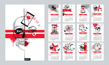 Vector Calendar Set For 2017 Year In Trash Polka And Dotwork Style. Sunday Start, English. Dotted Skull, Cross, Abstract Arrows, Rose, Butterfly, Hourglass In Red And Black. Creative Print Template.