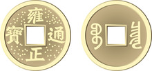 Chinese Feng Shui Coins For We...