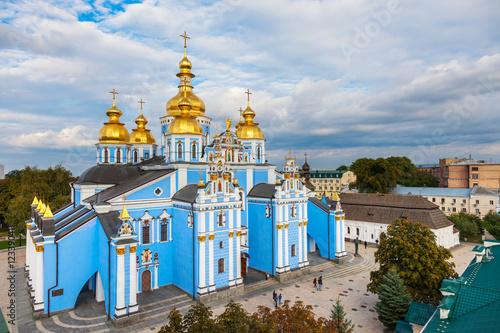 Foto op Plexiglas Kiev View of Saint Michael Golden Domed Cathedral, Kiev, Ukraine.