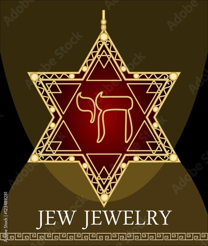 David Star Pendant With Hebrew Symbol Of Life Golden Jewel With