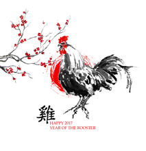 """Greeting Card Chinese New Year. A Crowing Rooster, A Sun Disk And A Branch Of Cherry Blossom, Oriental Ink Painting. With Chinese Hieroglyph """"rooster"""" And Text """"Happy 2017 Year Of The Rooster""""."""