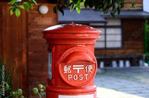 Fotografía  レトロな郵便ポスト