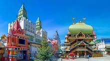 The Russian Cultural Center In Izmailovo