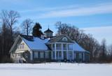 Manor house of P.A.Gannibal in the village Petrovskoye, Pushkinskiye Gory, Russia