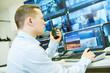 Surveillance security system. Video monitoring woker