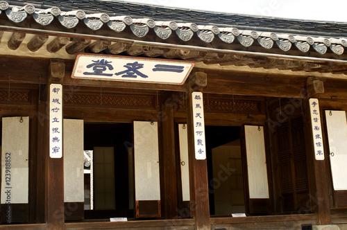 Photo  Unhyeongung palace in Seoul Korea
