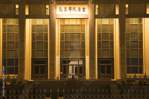 Fotografie, Obraz  Close Up Tomb of Mao Tse Tung Tiananmen Square Beijing China Nig
