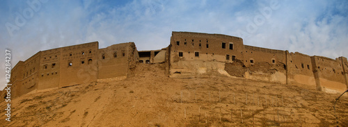 Fotografie, Obraz  Panorama Zitadelle von Erbil