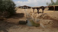 Baptismal Site, Where Jesus Was Baptised By John The Baptist In The Jordan River, Currently In The Country Of Jordan. Jesus Christ Baptism Site,Bethany. Ruins Of The Ancient Baptism Site Of Jesus.