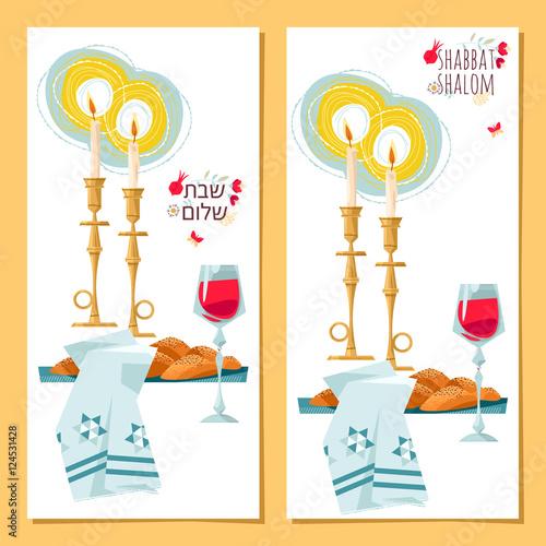 2 greeting cards shabbat shalom candles kiddush cup and challah 2 greeting cards shabbat shalom candles kiddush cup and challah jewish holiday m4hsunfo