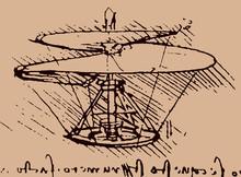 Helicopter Illustration / Leon...